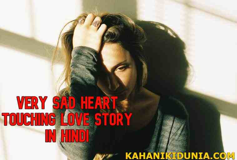 Very Sad Heart Touching Love Story in Hindi | Sad Love Story | अँधा इश्क़