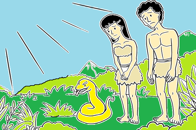 The Bible Story of Adam And Eve in Hindi