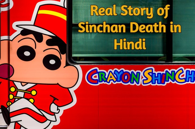 Real Story of Shinchan Death in Hindi