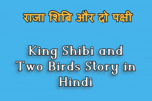 King Shibi and Two Birds Story in Hindi